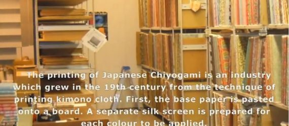 Japanese Chiyogami Printing YouTube video