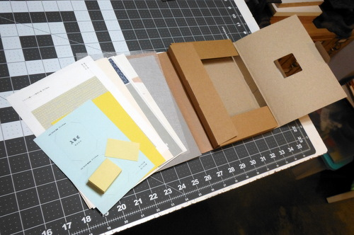Japanese bookbinding manual with built-in box for supplies