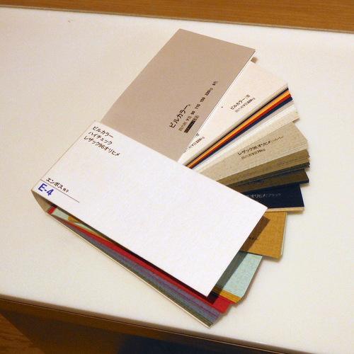 Paper sample book at Itoya Tokyo
