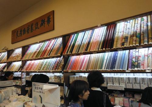 Shelves of Chiyogami papers at Kyukyodo Tokyo