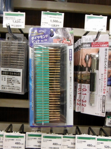 Dremel attachments at Tokyu Hands Tokyo
