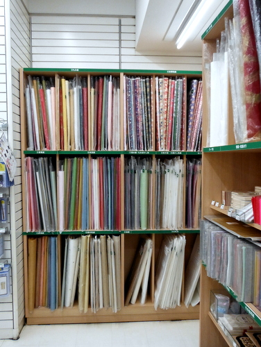 Shelves of handmade papers at Tokyu Hands Tokyo