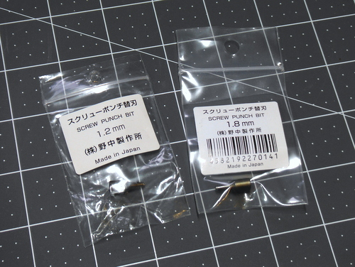 Japanese screw punch tips