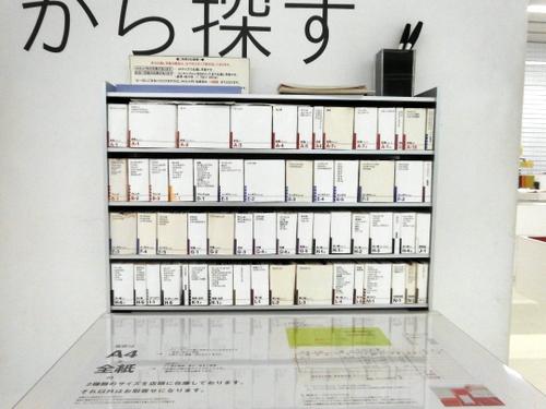 Paper sample books at TAKEO, Tokyo