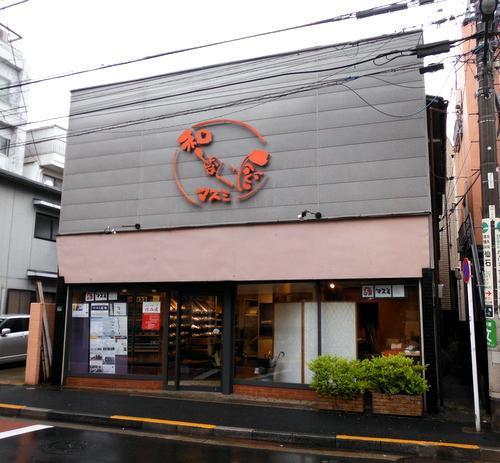 Exterior of Masumi, Tokyo