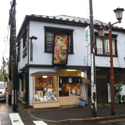 Exterior of Isetatsu, Tokyo