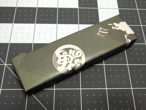 Box containing Japanese sewing scissors