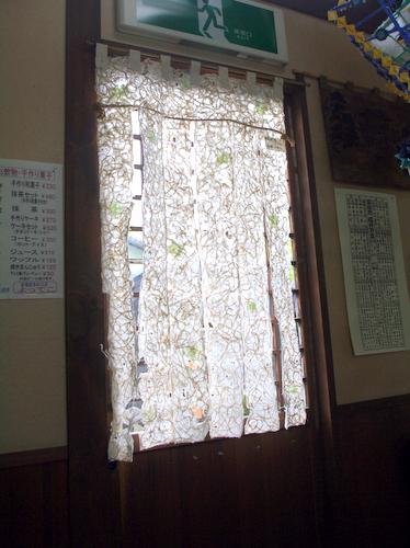 Handmade paper wall hanging