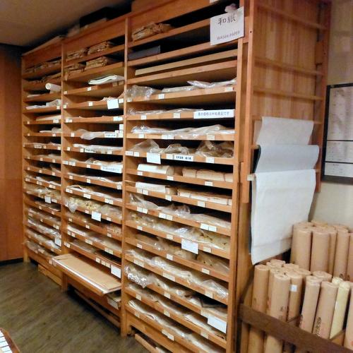 Paper shelves at Masumi, Tokyo
